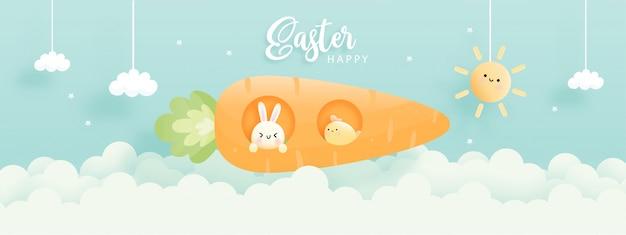 Joyeuses pâques avec mignon lapin, poulet et carotte de roquette.