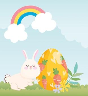 Joyeuses pâques oeuf de lapin blanc peinture avec des carottes dans l'herbe illustration