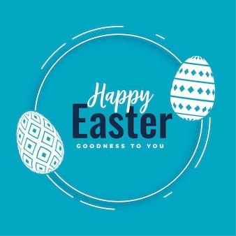 Joyeuses Pâques Avec Des Oeufs Vecteur gratuit