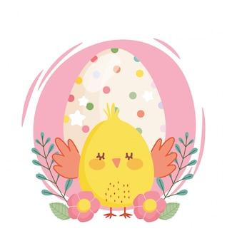 Joyeuses pâques, petit poulet dessin animé de décoration de fleurs d'oeufs en pointillé