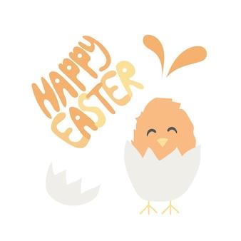 Joyeuses pâques polices écrites à la main avec un bébé poulet éclos d'un œuf. idéal pour les vacances, carte, salutation, affiche, impression, arrière-plan, couverture, message, bannière, illustration mignonne