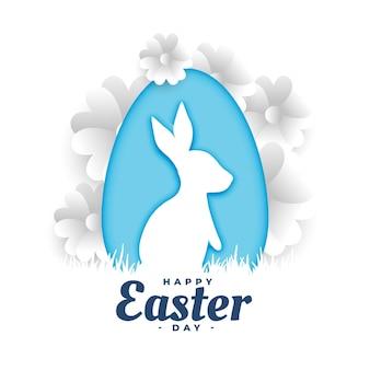 Joyeuses pâques souhaite salutation dans le style de papier