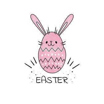 Joyeuses Pâques.