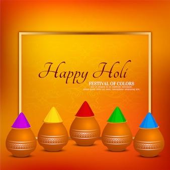 Joyeuses salutations du festival holi