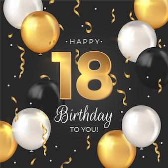 Joyeux 18ème anniversaire fond