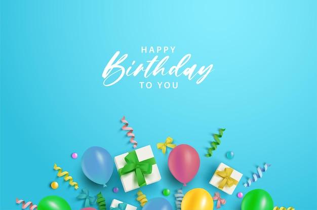 Joyeux anniversaire avec des ballons colorés et des coffrets cadeaux