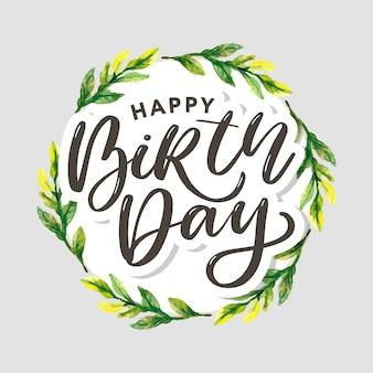 Joyeux anniversaire cadre aquarelle. guirlande faite de fleurs et de feuilles d'automne dessinés à la main. carte de voeux