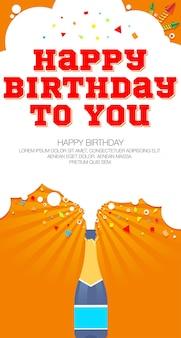 Joyeux anniversaire carte de voeux avec des touches de champagne et de confettis