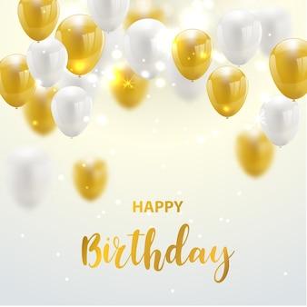Joyeux anniversaire célébration fête