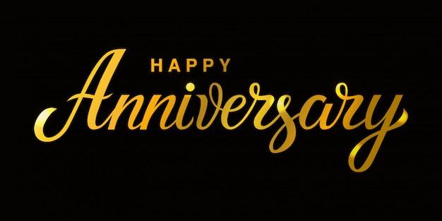 Joyeux anniversaire - citation de vacances dessiné à la main. illustration vectorielle or