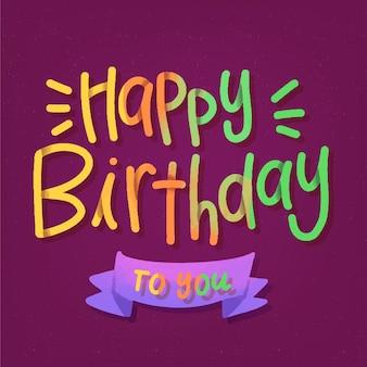 Joyeux anniversaire coloré pour vous lettrage