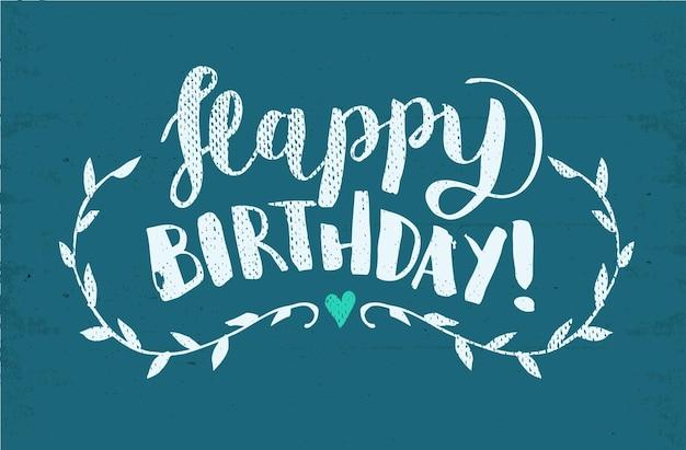 Joyeux anniversaire dessinés à la main calligraphie stylo pinceau vecteur