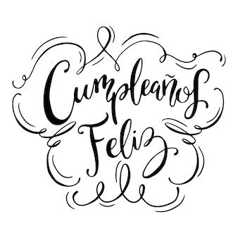 Joyeux anniversaire en espagnol lettrage noir et blanc