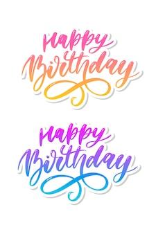Joyeux anniversaire lettrage autocollant dégradé pinceau calligraphie