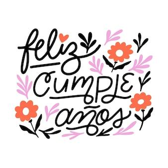 Joyeux anniversaire lettrage design floral