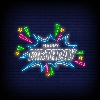 Joyeux anniversaire lettrage texte néon