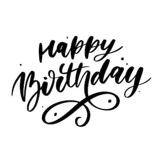 Joyeux anniversaire lettrage vecteur d'autocollant dégradé brosse calligraphie