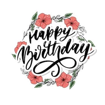 Joyeux anniversaire lettrage vecteur d'autocollant dégradé pinceau calligraphie