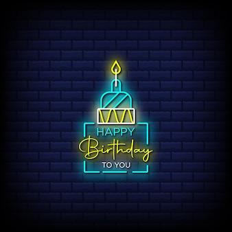 Joyeux anniversaire à vous texte de style enseignes au néon
