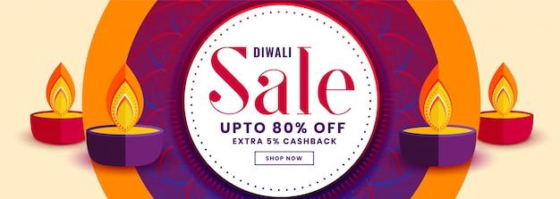 Joyeux bannière de vente diwali avec une décoration colorée de diya