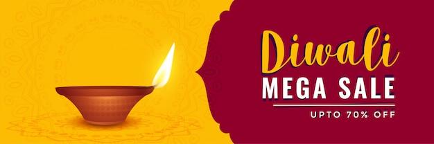 Joyeux bannière de vente de diwali avec diya réaliste