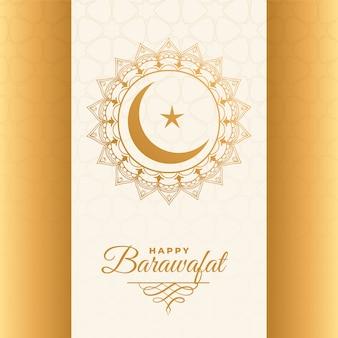 Joyeux barawafat souhaite fond décoratif de carte