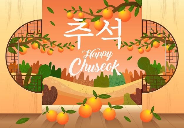 Joyeux chuseok, festival de mi-automne. lapins, festival de la lune, thanksgiving en corée, illustration vectorielle.
