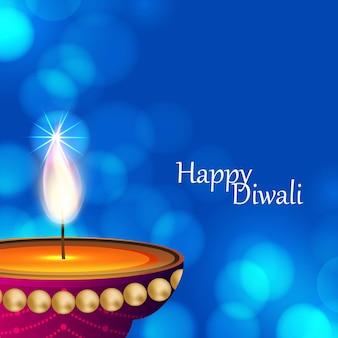 Joyeux design créatif de diwali