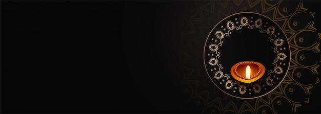 Joyeux diwali bannière de couleur noire avec espace de texte