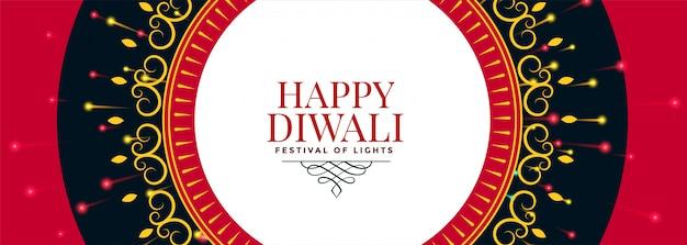 Joyeux diwali bannière décorative ethnique indienne