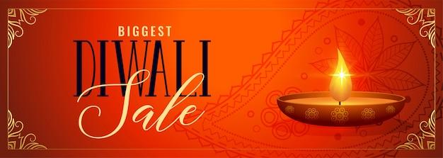 Joyeux diwali bannière décorative de vente et de promotion