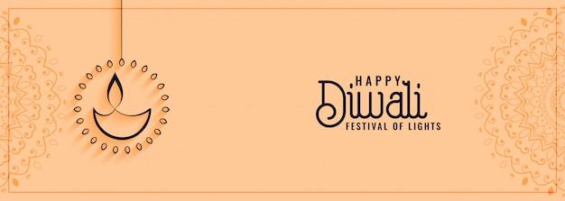 Joyeux diwali bannière de festival culturel dans un style propre