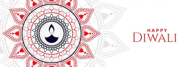 Joyeux diwali bannière de festival de diya décoratif
