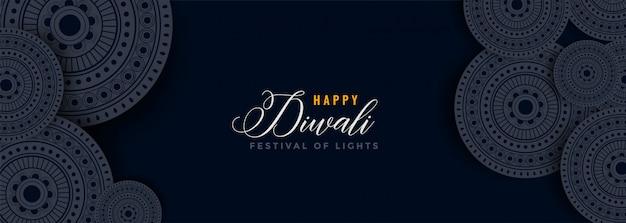 Joyeux diwali bannière de vacances décorative sombre