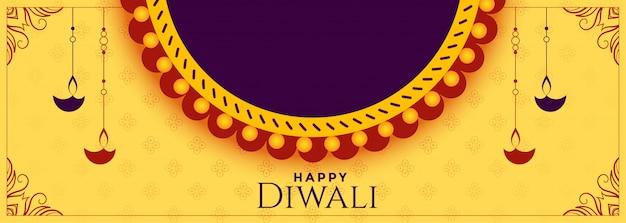 Joyeux diwali bannière de vacances