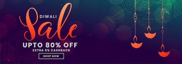 Joyeux diwali bannière de vente brillant violet
