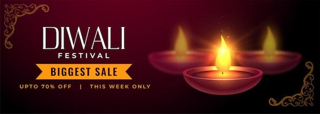Joyeux diwali bannière de vente du festival de diya réaliste