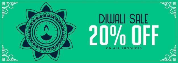 Joyeux diwali bannière de vente du festival avec des réductions