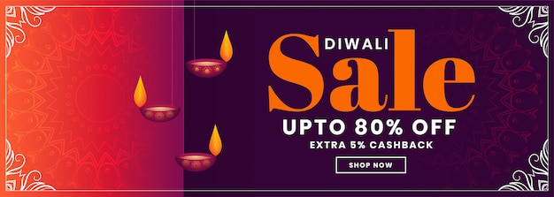 Joyeux diwali bannière de vente de vacances