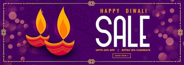 Joyeux diwali diya bannière de vente pourpre