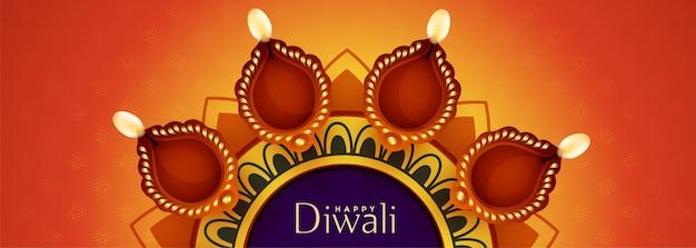 Joyeux diwali diya belle bannière de décoration