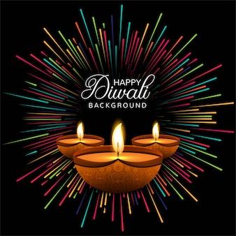 Joyeux diwali diya carte de festival de lampe à huile