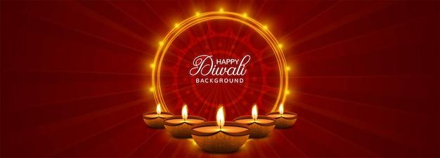 Joyeux diwali festival bannière avec coloré