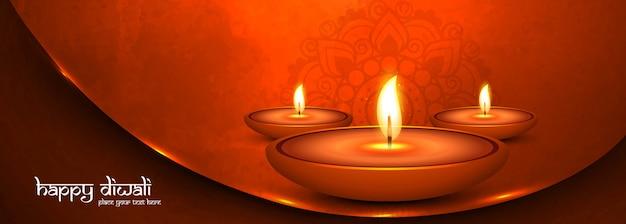 Joyeux diwali festival bannière colorée ou en-tête