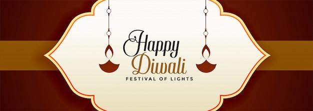 Joyeux diwali festival bannière en couleurs marron