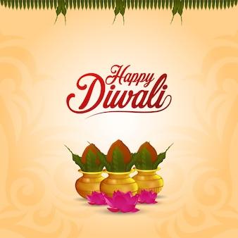 Joyeux diwali le festival de la carte de voeux de célébration de lumière avec kalash créatif