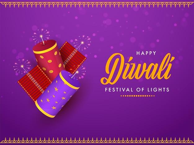 Joyeux diwali festival of lights concept avec des pétards 3d sur fond de flou violet bokeh.