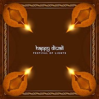 Joyeux diwali festival salutation fond