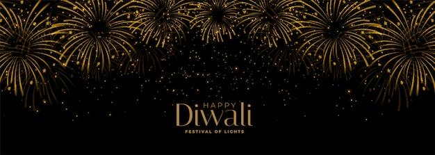 Joyeux diwali feux d'artifice noir et or bannière