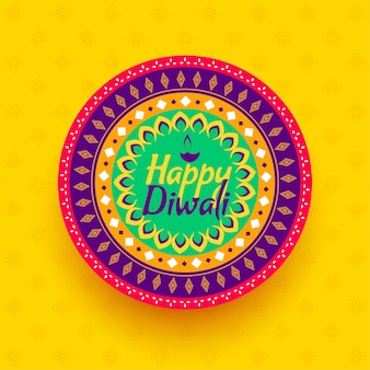 Joyeux diwali fond de décoration festival coloré